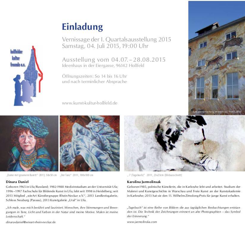 Einladung für die Ausstellung in Hilfeld (Bayern)